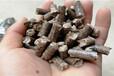 咸宁秸秆颗粒多少钱一吨