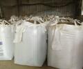 河南焦作纯木屑生物质颗粒清洁锅炉燃料