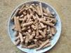 江苏南京燃料生物质颗粒市场最低价