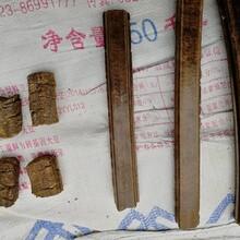 范县环保燃料木屑颗粒-推荐图片