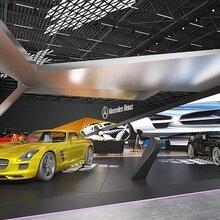 广州市国际展览公司
