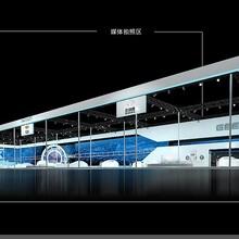 展览展位设计搭建形式要素