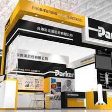 国际展览公司如何做好展台设计搭建