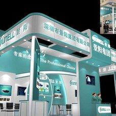 深圳国际展会公司,国际展会公司,国际展会设计公司