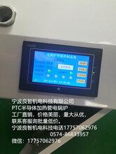 使用安全——加热器在通电时,PTC发热体只发热不会产生触电、明火等危险图片