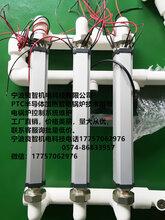 宁波良智机电科技有限公司PTC半导体加热管电锅炉技术指导电锅炉控制系统维护图片