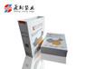广东包装印刷厂清远包装设计礼品盒礼品袋精装盒订做吊牌