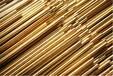 进口C2680黄铜板化学成分C2680黄铜棒性能