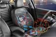 武漢汽車真皮座椅套專業汽車座椅通風改裝廠家