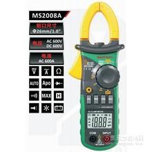 电阻测试仪的适用范围
