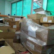 广州电子元器件回收公司