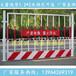 基坑护栏临边围栏安全围挡临时围栏工地防护栏地铁口防护栏