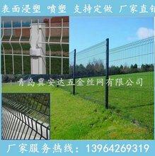三角折弯护栏网桃形柱护栏小区护栏网厂家直销支持定做图片