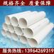 供应穿线管PVC强弱电绝缘阻燃电工套管PVC电线管走线管