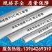 穿线管供应PVC电工套管强弱电绝缘阻燃电工管走线管PVC电线管