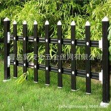 厂家直销pvc园艺护栏青岛草坪护栏篱笆栅栏绿化塑钢护栏图片
