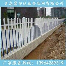 青岛供应PVC草坪护栏小区别墅围墙栅栏草坪栅栏花坛围栏图片