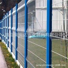 青岛厂家三角折弯护栏厂家直销套型柱护栏网支持定做图片
