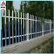 小区别墅围墙护栏PVC锌钢护栏栅栏围挡护栏厂家定做
