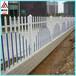 PVC防护栏绿化带围栏小区别墅围墙护栏庭院栅栏草坪护栏