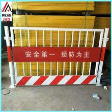 基坑护栏建筑工地临边防护栏施工安全围挡临时围栏基坑围栏图片