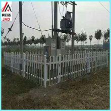 变压器围栏塑钢护栏PVC围栏厂区栅栏草坪护栏绿化带栏杆图片