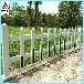 塑钢护栏厂区栅栏草坪护栏绿化带栏杆庭院围栏PVC围栏