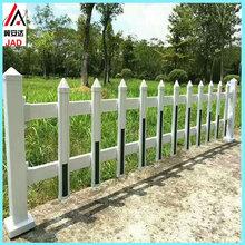 塑钢护栏厂区栅栏草坪护栏绿化带栏杆庭院围栏PVC围栏图片
