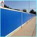PVC护栏建筑工地挡板广告围挡地铁道路施工隔离板市政保护围栏
