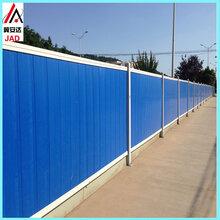 PVC护栏建筑工地挡板广告围挡地铁道路施工隔离板市政保护围栏图片