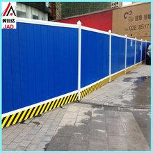 PVC围挡市政交通马路护栏工地地铁隔离板施工挡板围墙广告围挡图片