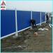 市政交通马路护栏工地地铁隔离板PVC围挡广告围挡施工隔离板