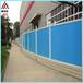 施工挡板围墙PVC围挡工地地铁隔离板广告围挡市政交通马路护栏