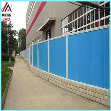 施工挡板围墙PVC围挡工地地铁隔离板广告围挡市政交通马路护栏图片