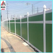 工地地铁隔离板市政交通马路护栏PVC围挡广告围挡施工挡板围墙图片