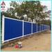 施工隔离板PVC围挡市政交通马路护栏广告围挡施工挡板围墙
