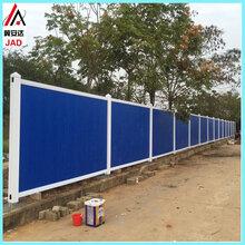 施工隔离板PVC围挡市政交通马路护栏广告围挡施工挡板围墙图片