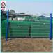供应三角折弯护栏小区围墙护栏桃型柱护栏厂区围栏护栏网