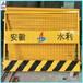 基坑护栏临时安全防护栏建筑工地临边防护栏施工安全围挡