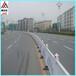 青岛市政护栏人行道围栏马路隔离栏交通安全防护栏城市围挡