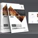 供兰州企业画册和甘肃黑白说明书厂家