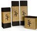 供兰州包装盒和甘肃包装纸盒制作