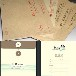 供兰州信封和甘肃牛皮纸文件袋厂