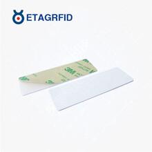 探感物联用于资产跟踪的RFIDPVC标签