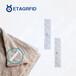 探感物联纺织布RFID洗衣标签助力布草洗涤管理