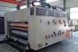 沧州高速水墨印刷机专业快速