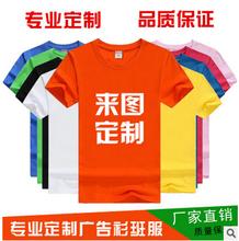 2017新款纯色纯棉班服圆领T恤DIY来图定制文化衫广告衫