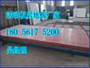 上海市绿色环保集装箱活动房地板承重力强!