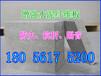 上海loft楼层板25mm加厚水泥纤维板30mm超厚水泥纤维板