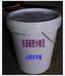 山西庆丰堂水产养殖氨基酸肥水精灵可对水体快速稳定增肥对难肥或肥水时间持续不长有特效